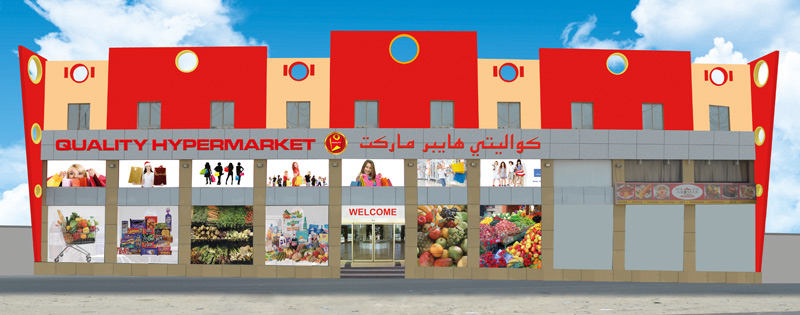 Quality Group International » Quality Hypermarket
